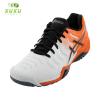 Giày Tennis Asics Gel Resolution 7 E701Y-100