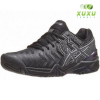 Giày Tennis Asics Gel Resolution 7 Hyperflash 1041A108-001