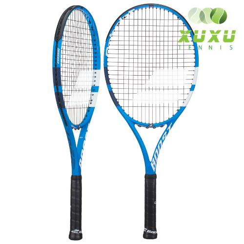 Vợt Tennis Babolat Boost Drive 260gr 2018 #121197
