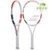 Vợt Tennis Babolat Pure Strike Lite 265gr 2020 #101409