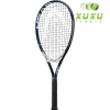 Vợt Tennis Head MXG 7 115IN 265gr #230528