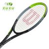 Vợt Tennis Wilson Blade 100UL 265gr 2020 WR014111U2