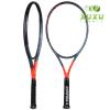 Vợt tennis Head Graphene 360 Radical S 280gr 2019 #233939