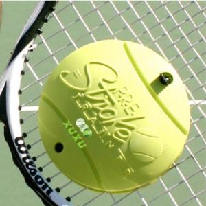 Dụng Cụ Luyện Vung Vợt Tennis PRE Stroke Trainer